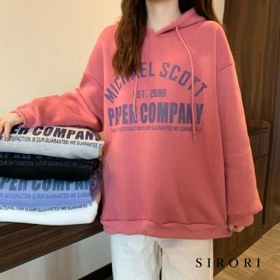 パーカー レディース 30代 韓国 オーバーサイズ ゆったり 秋冬 秋 かわいい 長袖 可愛い おしゃれ 薄手 ぶかぶか きれいめ レディースパーカー 20代 トップス 着