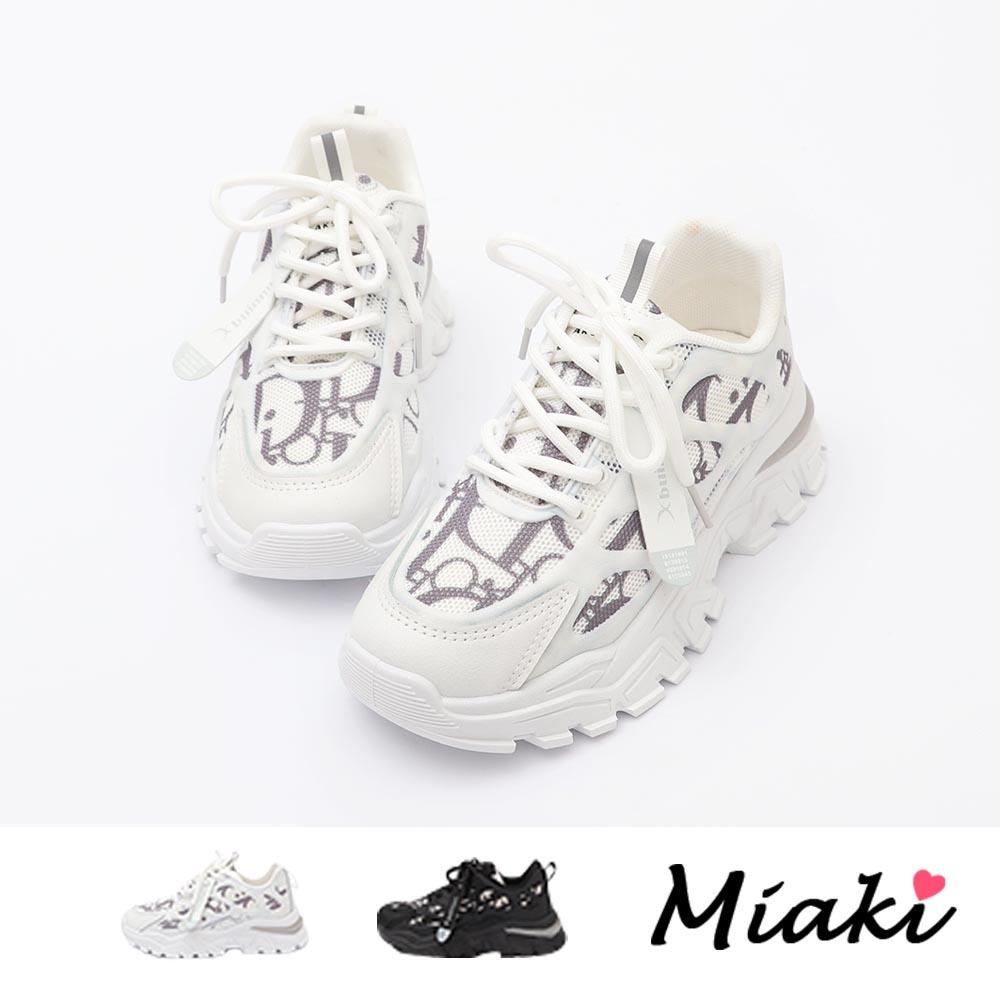 老爹鞋-韓風拼色厚底運動鞋