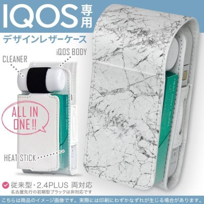iQOS アイコス 専用 レザーケース 従来型 / 新型 2.4PLUS 両対応 「宅配便専用」 タバコ  カバー デザイン 大理石 グレー モノトーン 012818