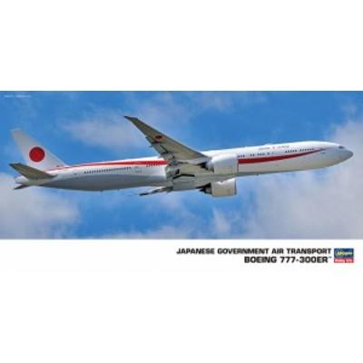 ハセガワ 10723 1/200 日本政府専用機 ボーイング 777-300ER