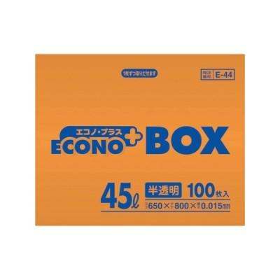 E-44エコノプラスBOX45L半透明 (100枚入) サニパック E44HCL-5258