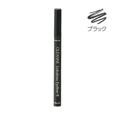 セザンヌ化粧品CEZANNE(セザンヌ) 極細アイライナーR 10(ブラック) セザンヌ化粧品