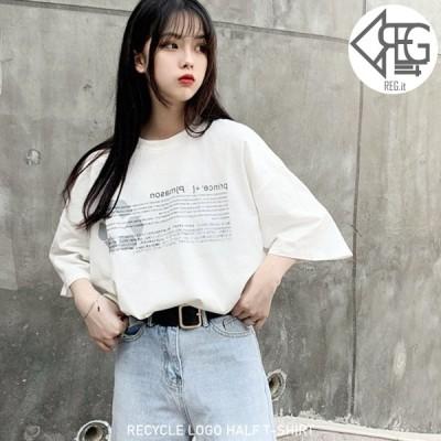 【REGIT】RECYCLE LOGO HALF T-SHIRT-BLACK S/S 韓国服 トップス 半袖 Tシャツ 夏 10代 20代 プチプラ カットソー 着回し 着映え ネット通販 TPT026 S/S