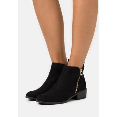 ドロシーパーキンス レディース 靴 シューズ MACRO SIDE ZIP BOOT - Ankle boots - black