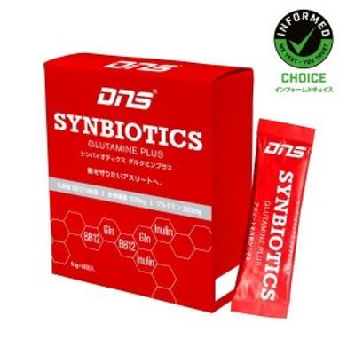 DNS シンバイオティクス グルタミンプラス SYNBIOTICS GLUTAMINE PLUS 71.4g(5.1g×14)(dns-synbiotics-gplus)