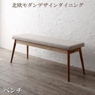 ベンチ ダイニングベンチ 椅子 おしゃれ 木製 安い 北欧 2人掛け 二人掛け 長椅子 ダイニングチェア ベンチ ソファ ソファベンチ ソファ