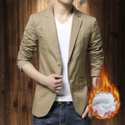 テーラードジャケット メンズ 裏起毛 暖かい 無地 スーツ メンズ コート 2Bボタン ブラック アウター ブレザー