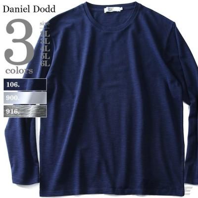 大きいサイズ メンズ DANIEL DODD スラブ鹿の子ロングTシャツ azt-190184