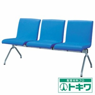 アイリスチトセ エルレスト 3人用 ブルー CLRB-SV3-BL ( 4525833 )