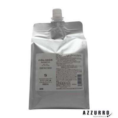 中野製薬 ナカノ フォリッジ シャンプー オイリースキン 1500ml 詰め替え【ゆうパック対応】