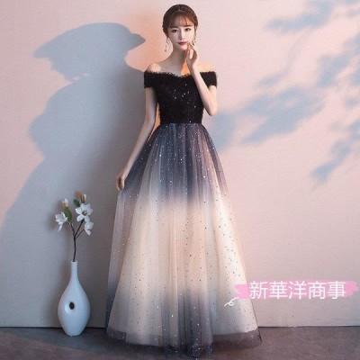 新しい宴会ロングスカートスカート妖精ホスト黒ドレススカート