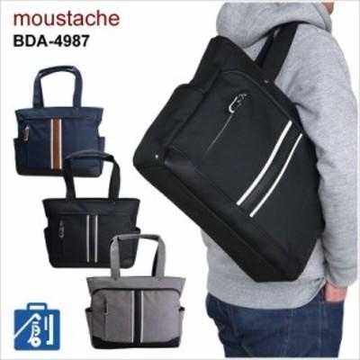 トートバッグ メンズ  ファスナー a4レディース 大きめ 黒 通勤 ポケットたくさん ビジネスバッグ メンズ トート 鞄メンズトートバッグ m