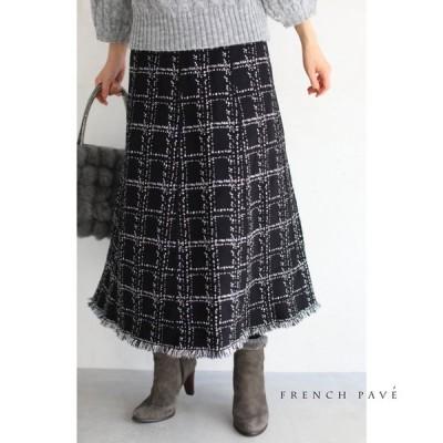 SからL対応  黒 裾フリンジが可愛いツイード風ニットミディアムスカート