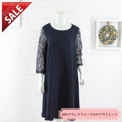 51%OFF 大きいサイズ ドレス セール 結婚式ドレス 二次会 Aライン|レース袖2WAYドレスLLサイズ(ネイビー)