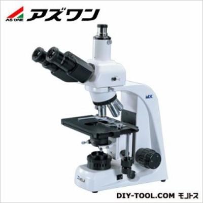 アズワン 生物顕微鏡 210×390×465mm 1-8589-02 1個