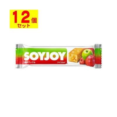 [大塚製薬]SOYJOY ソイジョイ 2種のアップル 30g【12個セット】
