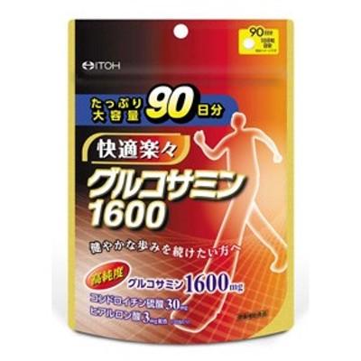 グルコサミン1600 720粒 【サプリメント系】