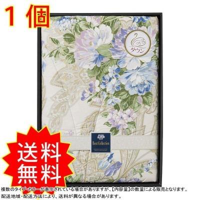 日本製 羽毛合い掛けふとん BUF-1251 ブルー 送料無料