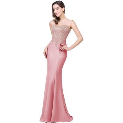 Babyonlinedress(ベビーオンラインドレス) パーティードレス ロングドレス 13色展開 イブニングドレス カクテルドレス ドレス ワンピ