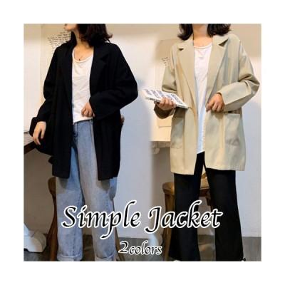 テーラード ジャケット レディース シンプル きれいめ 可愛い カジュアル おしゃれ オーバーサイズ