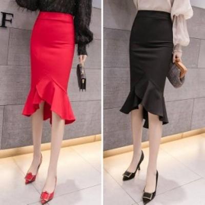 アシンメトリーなマーメイドスカート 2色 スリム きれいめ 上品 裾フリル フェミニン デイリー 通勤 オフィス お出かけ お呼ばれ デート