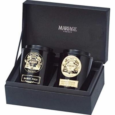 【新品・送料無料】マリアージュ フレール 紅茶の贈り物 (セイロンラトナピュラ マルコポーロ NGS1C)