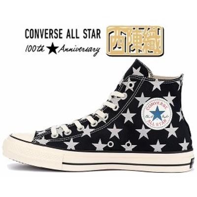 【コンバース オールスター 100 西陣織 ハイ】CONVERSE ALL STAR 100 NISHIJIN-ORI ST HI NAVY 1sc359 31302440  ニシジンオリ ネイビー