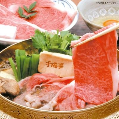 お歳暮 お取り寄せ グルメ ギフト 近江牛すき焼き(モモ・バラ1kg) 肉 食品 送料無料