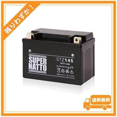 スーパーナット STZ14S シールド型 *YTZ14S、FTZ14S 互換 STZ14S