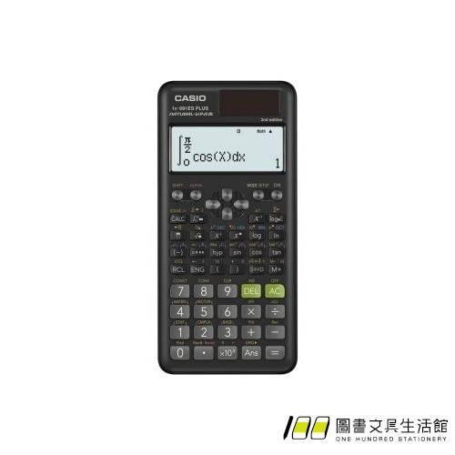 CASIO 卡西歐 / 科學型計算機 (標準型) / fx-991ES PLUS-2【100圖書文具生活館】