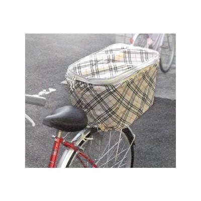 2段式 後ろかごカバー 自転車用 ベージュチェック