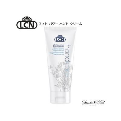 LCN フィトパワー ハンドクリーム 75ml