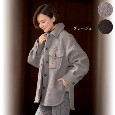 アウター コート レディース 秋 冬 / ブークレー素材ゆったりコート / 40代 50代 60代 70代 ミセスファッション シニアファッション 婦人 服