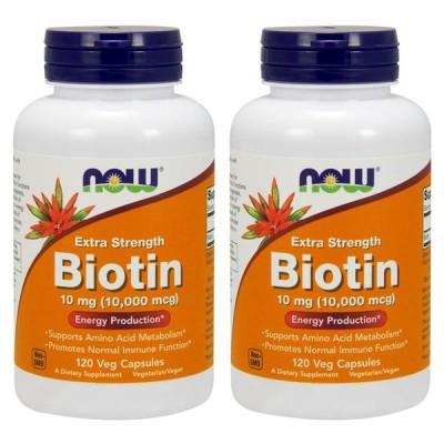 ナウフーズ ビオチン 10mg 120錠 2本セット NOW FOODS Biotin 10mg 120Veg Capsules 2set