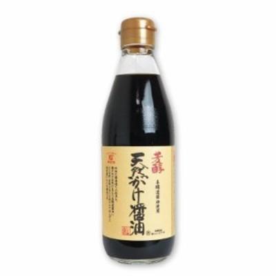 《送料無料》川中醤油 芳醇 天然かけ醤油 360ml