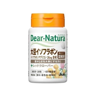 アサヒグループ食品 Dear-Natura(ディアナチュラ)大豆イソフラボン 30粒(30日分) ディアナチュラ