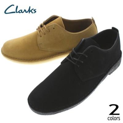 クラークス Clarks メンズ 靴 デザートロンドン DESERT LONDON 170J ブラックスエード(BS) オークスエード(OAKS)