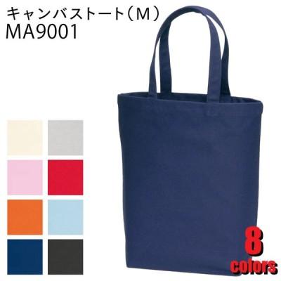 [MA9001] キャンバストート(M)鞄