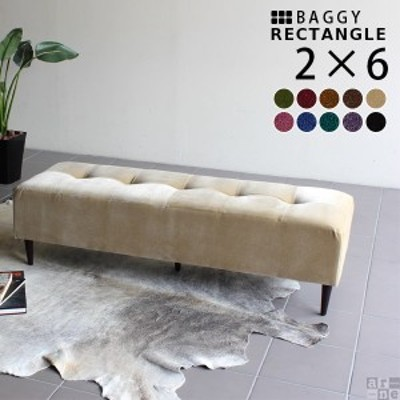 ベンチソファー 長椅子 ベンチ 2人掛け おしゃれ 日本製 Baggy RG 2×6 モケット ベロア