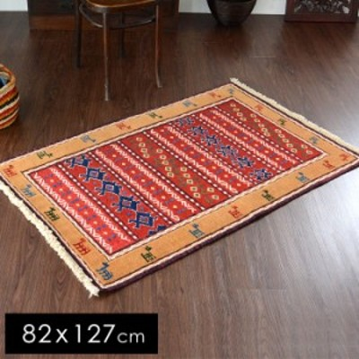 手織り高級ラグ ソマック[B] 約82cm×127cm ウールキリム 絨毯 カーペット エスニック 幾何学模様 ネイティブ 民族 アジアン オルテガ