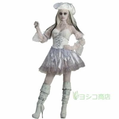 ハロウィン Halloween 仮装 ゾンビ セクシー 万聖節 大人用 鬼の花嫁 ミニドレス 海賊 コスプレ衣装 レディース 鬼新婦 パイレーツ 悪魔