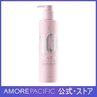[ミジャンセン/本社直営] サロン プラス クリニック 10 シャンプー 乾燥ドライヘア用 / Miseenscene Salon Plus Clinic Shampoo(Dry Hair)
