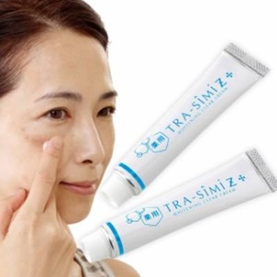 薬用 トラシーミZ《2個セット》(トラネキサム酸を配合 美容のクリーム 医薬部外品の美容クリーム シミ対策のケアクリーム) 即納