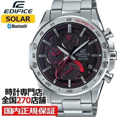 カシオ エディフィス スーパースリム クロノグラフ EQB-1000XYD-1AJF メンズ 腕時計 ソーラー シルバー レッド