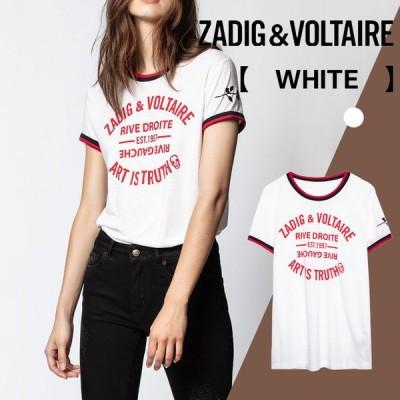 ZADIG & VOLTAIRE ザディグ エ ヴォルテール 半袖 Tシャツ  フロントプリント クルーネック レデイース ホワイト 人気 送料無料