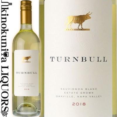 ターンブル ソーヴィニョン ブラン エステート グロウン オークヴィル [2018] 白ワイン 辛口 750ml アメリカ カリフォルニア Turnbull Sauvignon Blanc