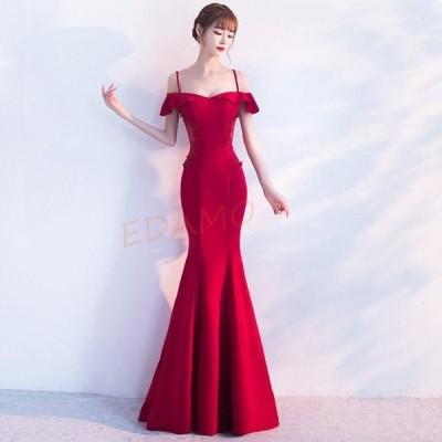 赤 ドレス マーメイドドレス キャミ フレア お洒落 ロング丈 ロングドレス 司会 パーティー 二次会 イブニングドレス セクシー 着痩せ