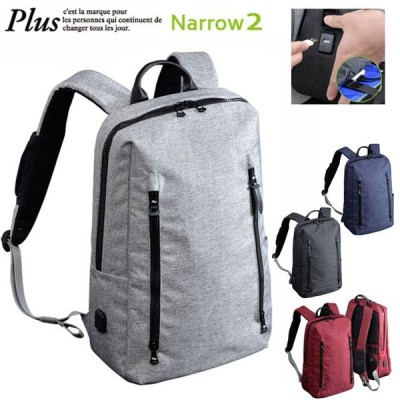 ビジネスバッグ Plus Narrow 2 No:2-850 薄型 おしゃれな リュック A4 ファイル ノートPC・モバイルポケット USBコネクター 通勤 通学 就活 エンドー鞄