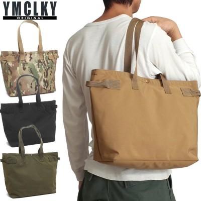 GB0636 トートバッグ GB-0636 ショッピングバッグ エコバッグ ナイロンバッグ 厚手 カバン 買い物鞄 かばん 迷彩 カモフラ柄 アウトドア 旅行