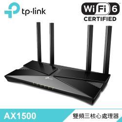 【TP-Link】Archer AX10 AX1500 Wi-Fi 6 無線路由器